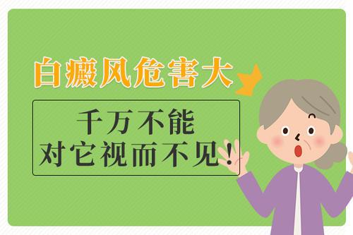 <a href=//www.scbrbb.com/ target=_blank>成都白癜风</a>好的医院:白癜风如何影响老年人